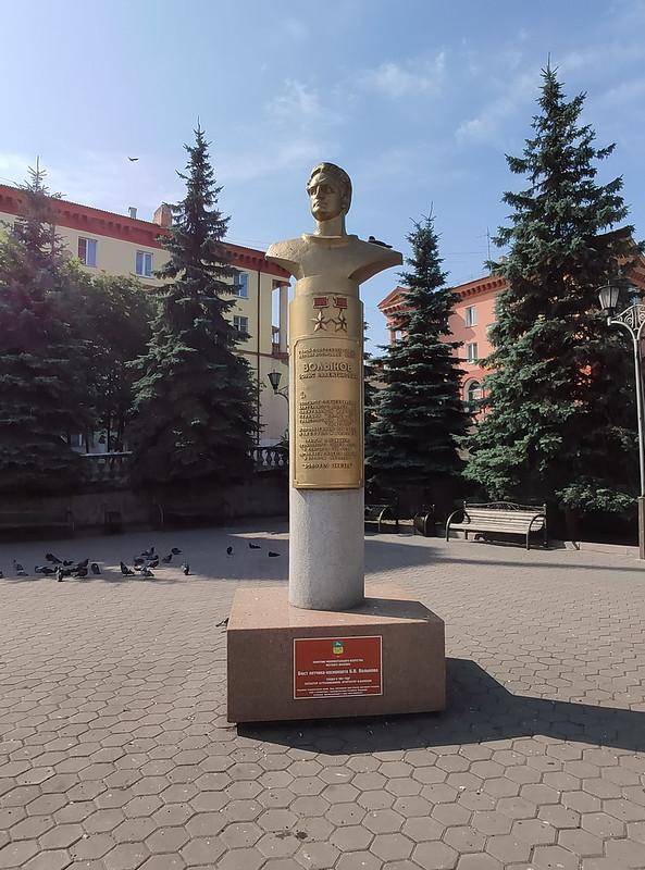 Прокопьевск - Бюст Бориса Волынова