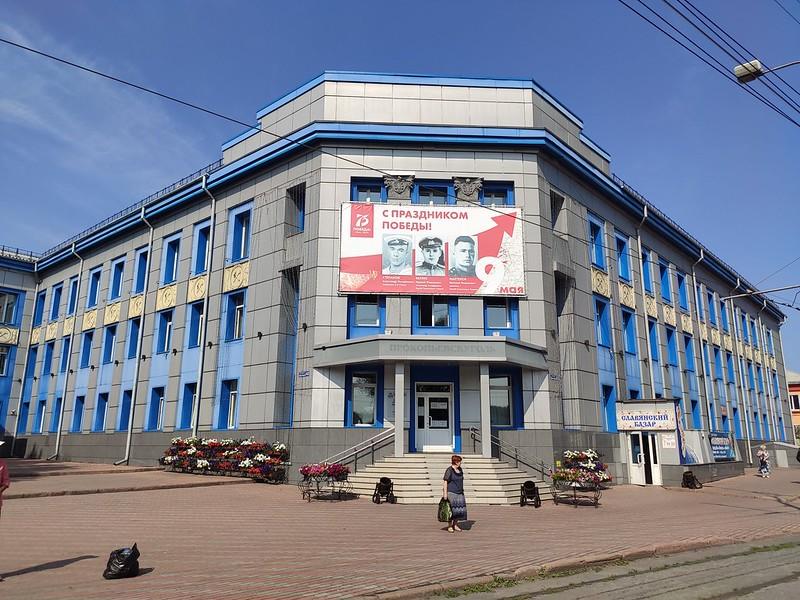 Прокопьевск - Бывшее здание Прокопьевскугля