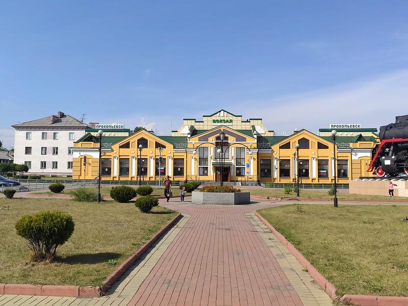 Прокопьевск - Жд вокзал