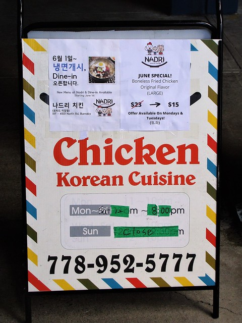 Chicken Korean Cuisine