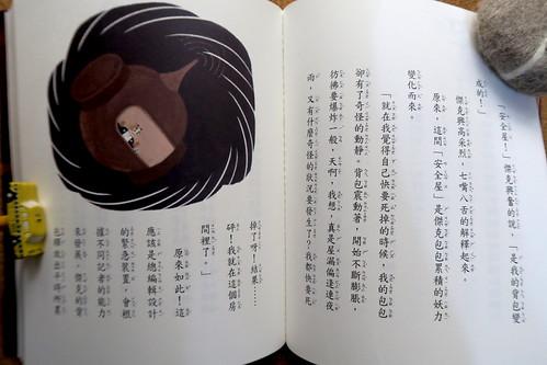 20200828-妖怪新聞社4 拷貝