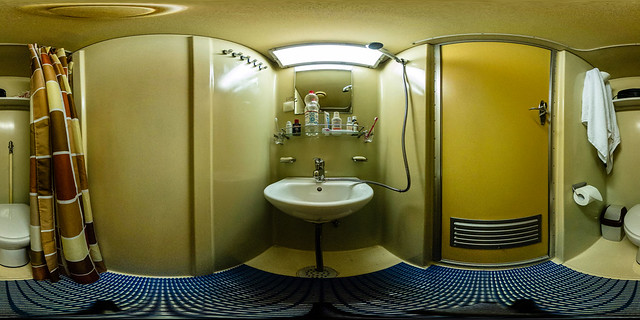 Bathroom of Stateroom 232