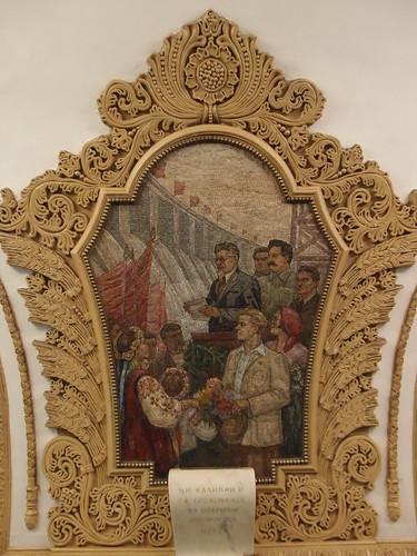 Estación de metro Kievskaya de Moscú