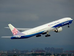 China Airlines Boeing 777-300ER B-18007 Boeing Co-branded Livery TPE/RCTP