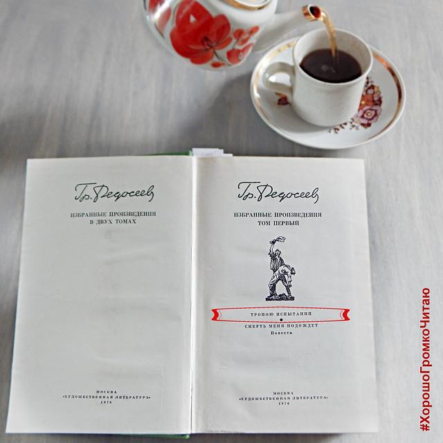 Немного о дальневосточных приключениях Гр. Федосеева и забавная история из тира | HoroshoGromko.ru