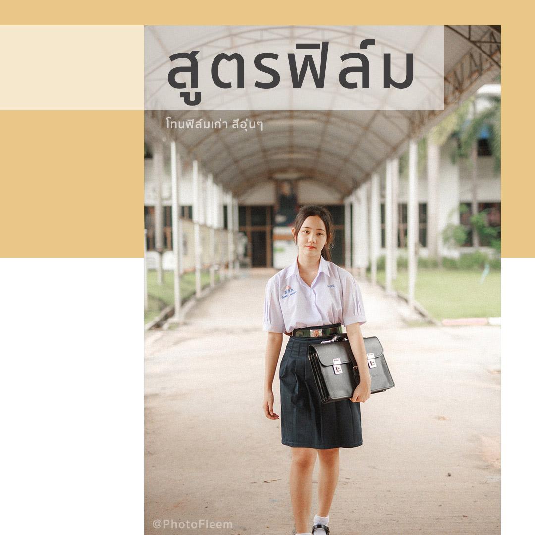 Lightroom-student-Preset-free-09