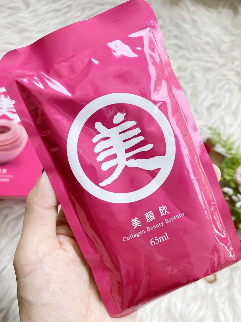 Hao Yi Kang Beauty Collagen Essence Colleagen Supplement Singapore 3