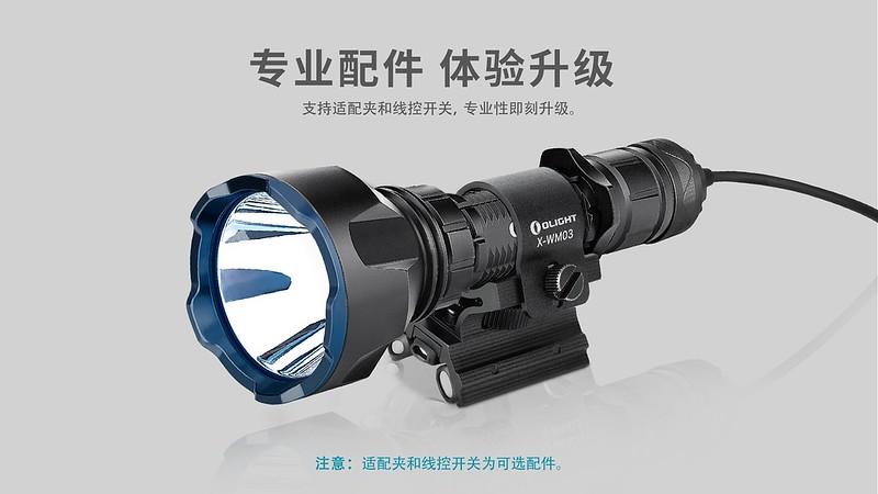 Olight Warrior X Turbo-Black - Gunmetal Grey-6