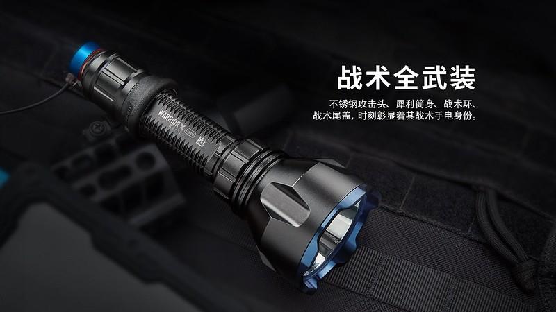 Olight Warrior X Turbo-Black - Gunmetal Grey-5
