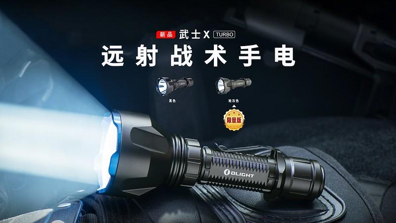 Olight Warrior X Turbo-Black - Gunmetal Grey-1