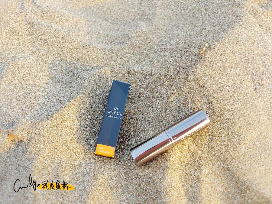 OSEUR歐絲爾時尚經典唇膏-08陽光金盞