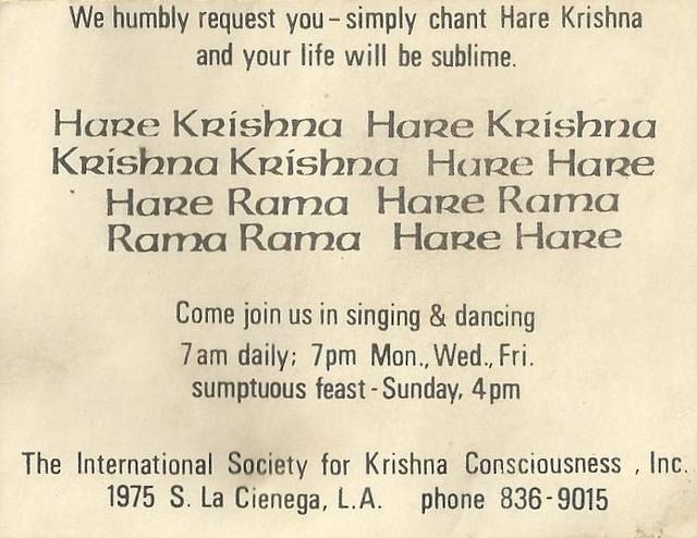 1969 Hare Krishna