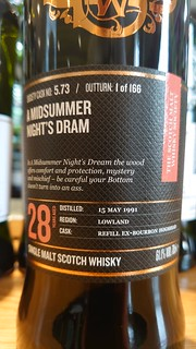 SMWS 5.73 - A Midsummer Night's Dram