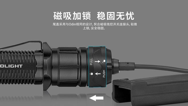 Olight Warrior X Turbo-Black - Gunmetal Grey-4
