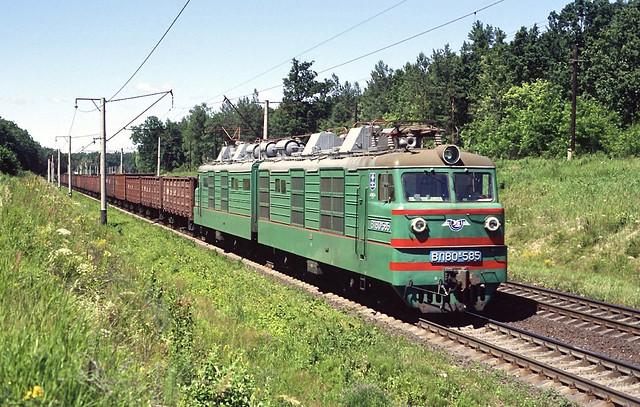 VL80k-585 Boyarka/Ukraine