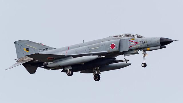 F-4EJ Phantom II (301st Tactical Fighter Squadron)