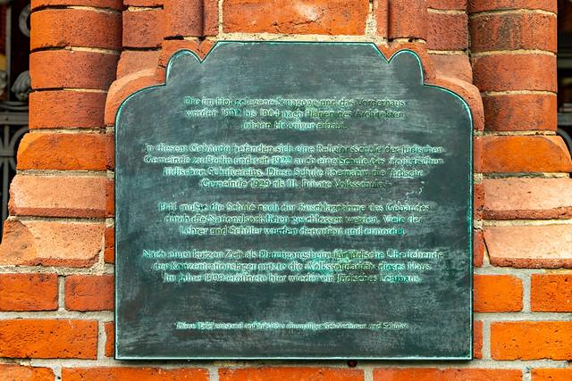 Gedenktafel an der Synagoge Rykestraße