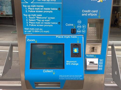 Myki machine, August 2010