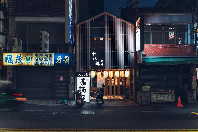 Taichung|A036隨拍