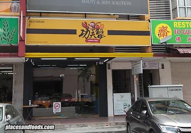 kungfu shop