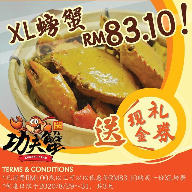 kungfu crab promo