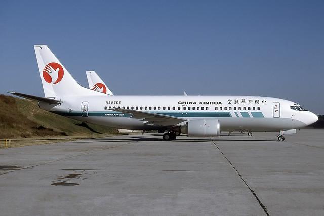 N305DE - Boeing 737-332 - China Xinhua - KATL - Nov 1993