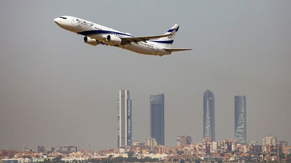 5728 1st Israel to the UAE flight scheduled on Monday 01