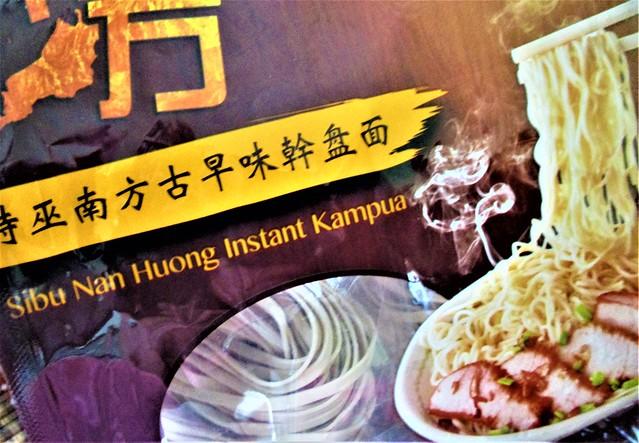 Sibu Nan Huong instant kampua