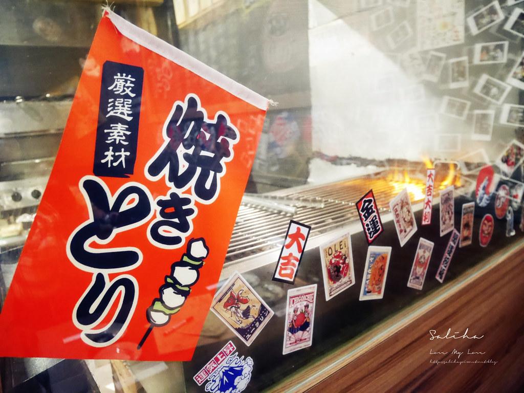 新北板橋餐廳推薦禾野坊日式居酒屋串燒日本料理好吃美食不貴 (5)