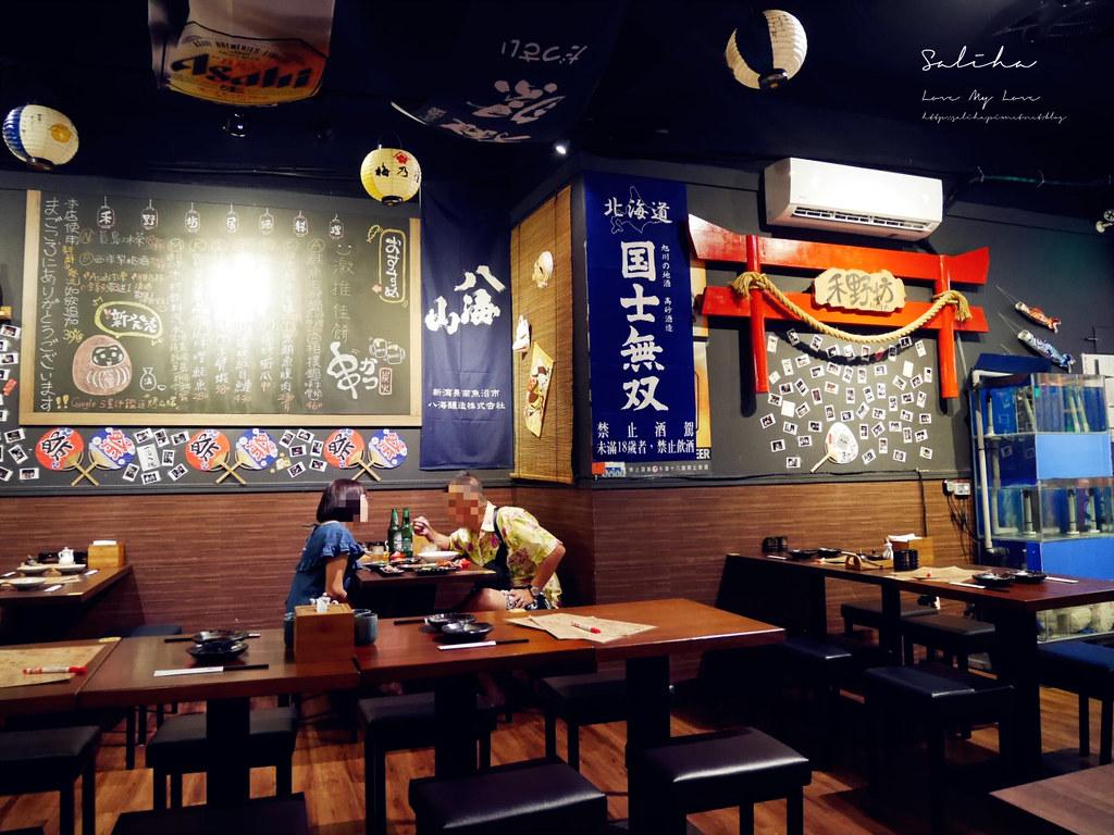 新北板橋餐廳推薦禾野坊日式居酒屋串燒日本料理好吃美食不貴 (4)