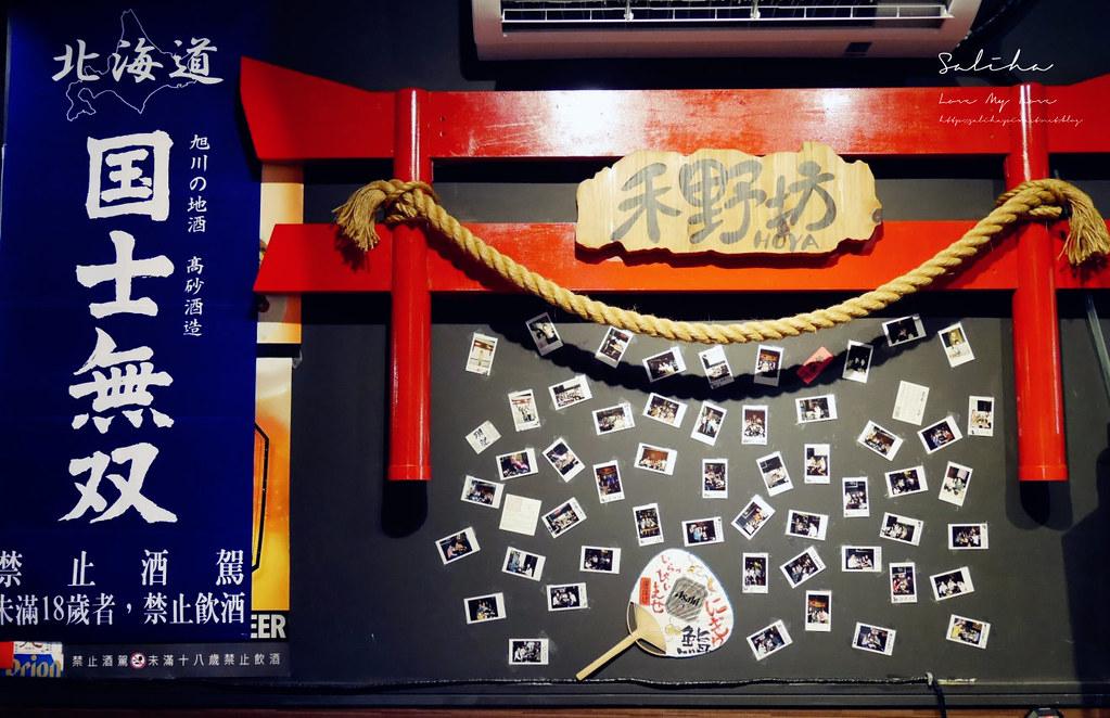 新北板橋區新埔站附近美食餐廳推薦禾野坊日式居酒屋日本料理好吃美食IG打卡拍照