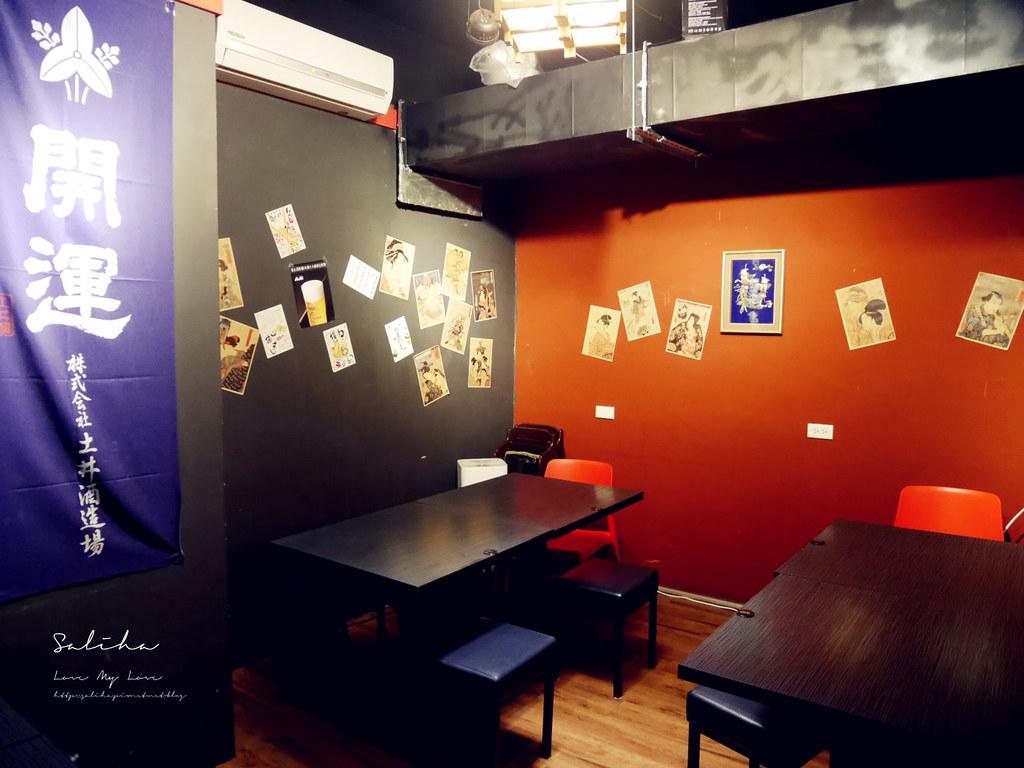 新北板橋包廂好吃餐廳美食推薦禾野坊平價日本料理聚餐小酌 (2)