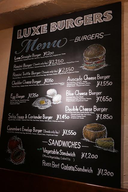 LUXE BURGERS menu