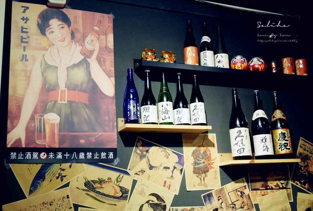 新北板橋好吃美食餐廳推薦禾野坊小酌串燒百元平價日本料理 (2)