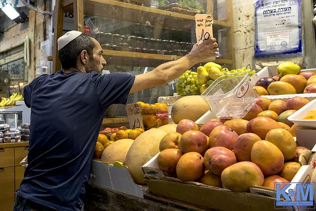 Jerusalem: Mahane Yehuda Market