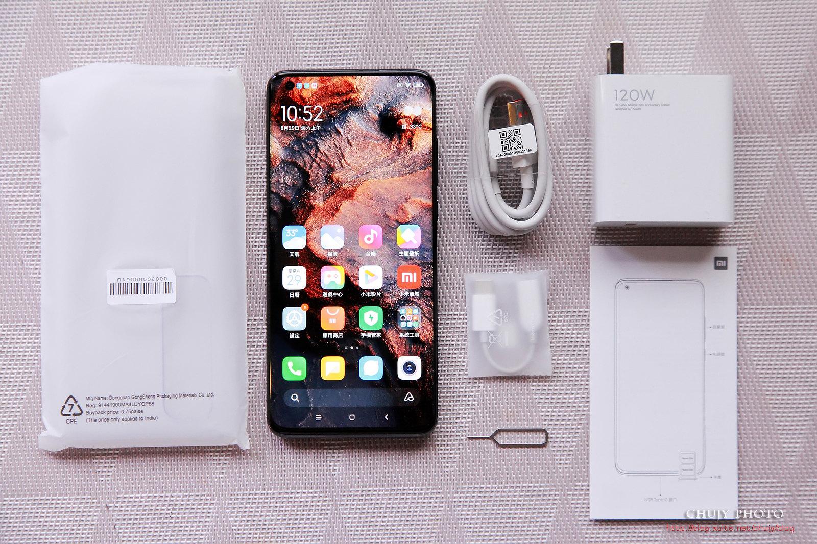DxOmark 最強照相手機:小米 10 至尊版在台開箱實測 Mi 10 Ultra review