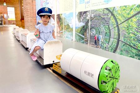 免費景點|桃園軌道願景館-以交通為主題的親子互動館