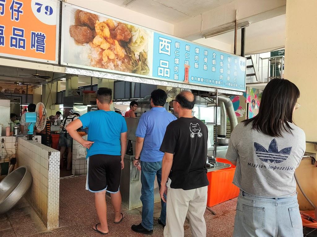 西港蝦肉飯 (2)