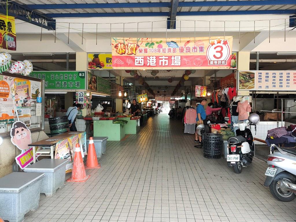 西港蝦肉飯 (1)