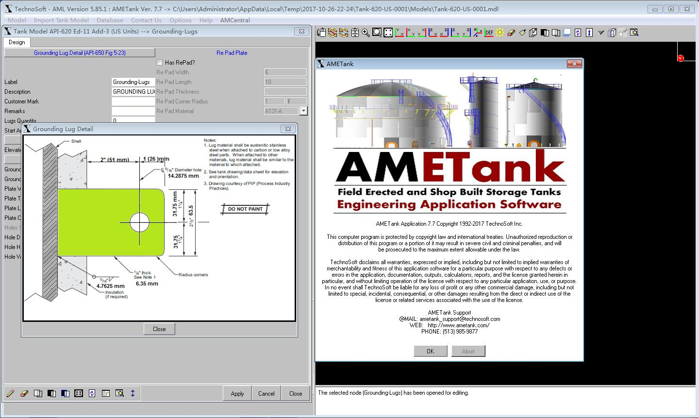 Working with AMETank 7.7 full license
