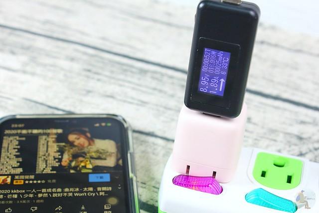 UIBI Mini 18W PD充電器