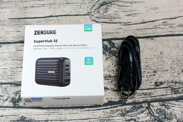 Zendure 48W SuperHub