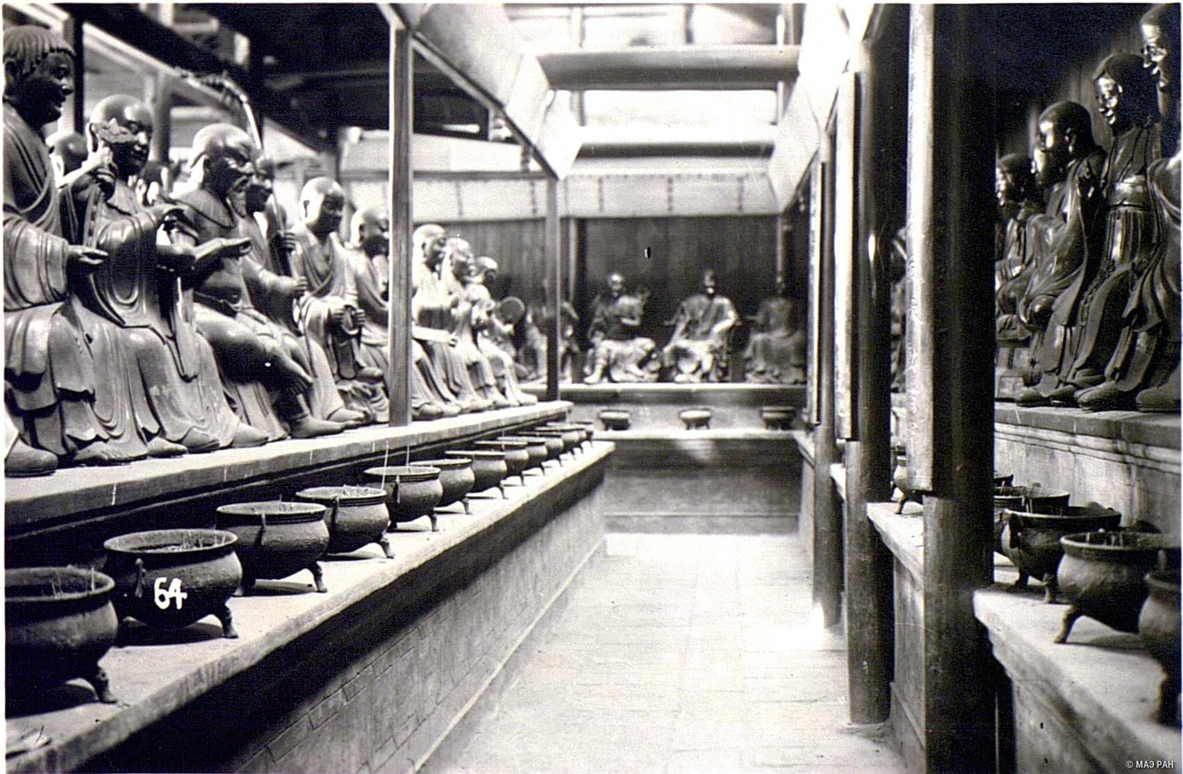 Храм 500 Будд в Пекине