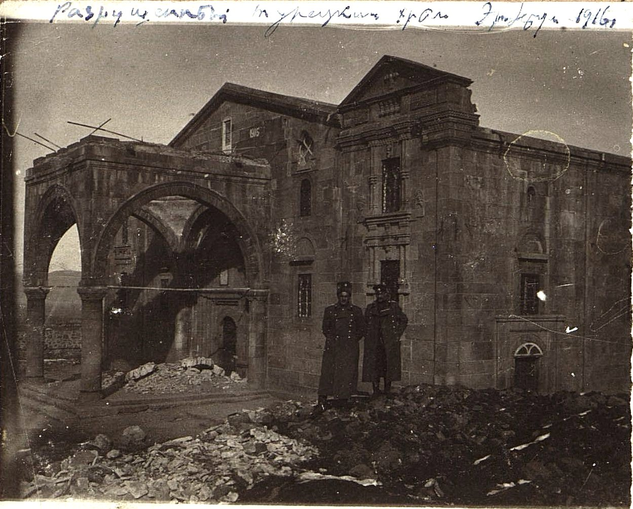Эрзерум. Разрушенный турецкий храм