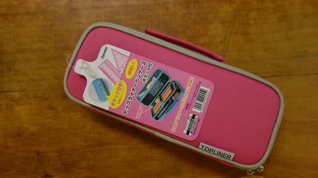 商品標籤上有使用範例@藤井RAYMAY超輕大容量附側袋筆袋