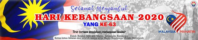 banner web merdeka 2020