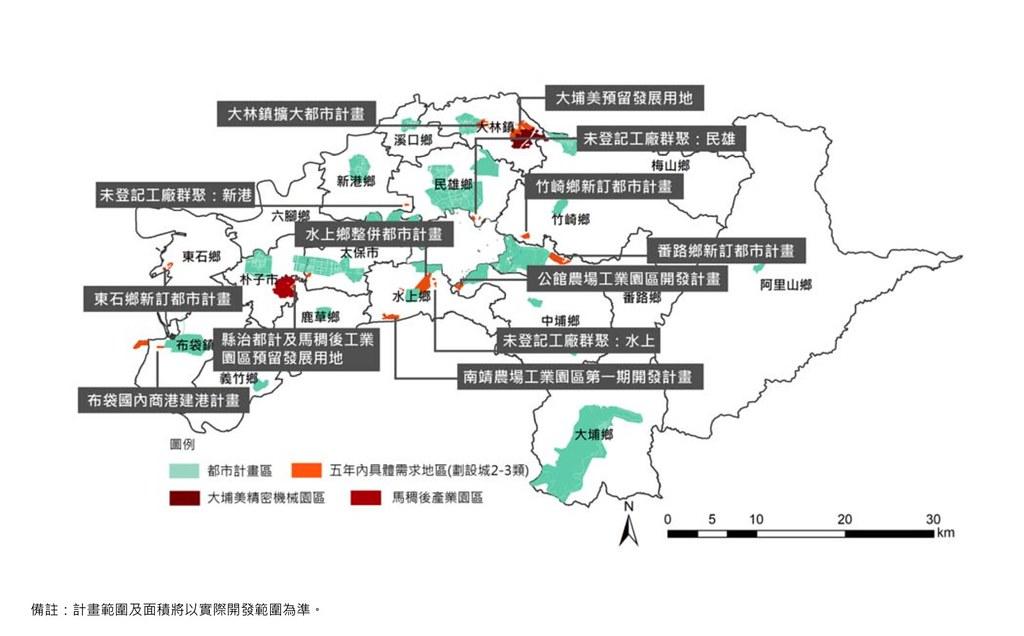 屏東縣農業用地分類劃設引發爭議。圖片來源:簡報截圖。