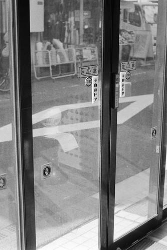 見慣れた自動ドア