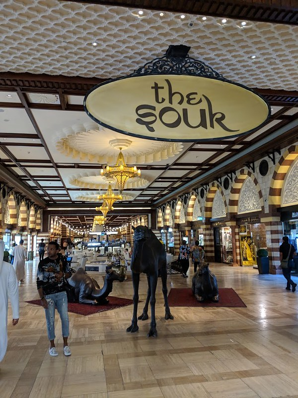 Work, Pleasure and a full stomach – Food and my travels in the UAE. A Culinary Travels Guest Post. Souk at Dubai Mall