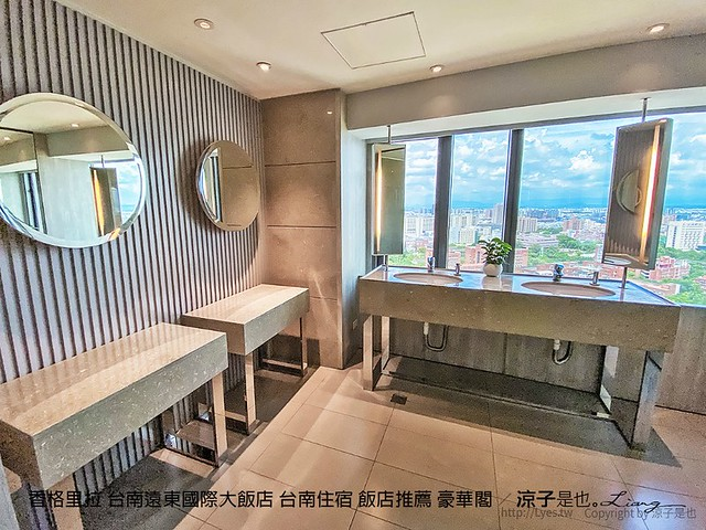 香格里拉 台南遠東國際大飯店 台南住宿 飯店推薦 豪華閣